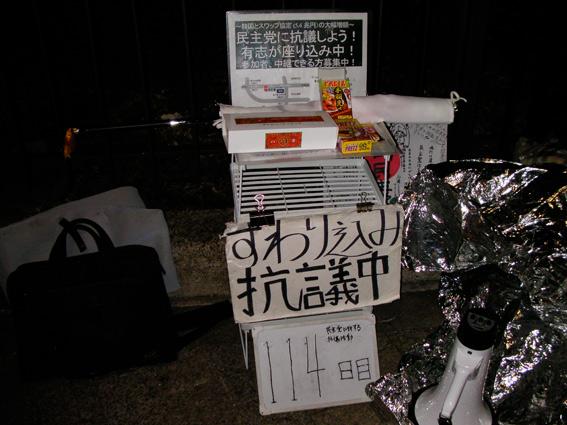 2012_02.jpg