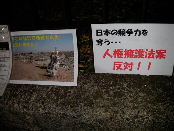 2012_09.jpg