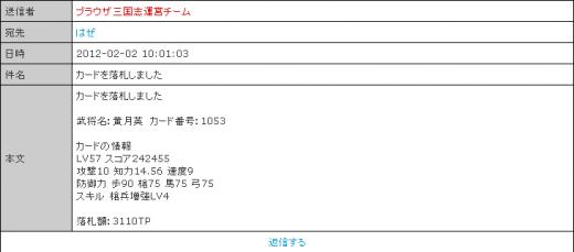無題_convert_20120202110501