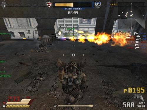 Shot00007_convert_20100111040859.jpg