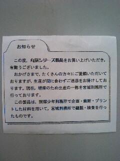 moblog_3d351a00.jpg