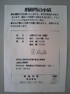 moblog_830c0d59.jpg