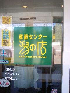 moblog_915a3a7a.jpg
