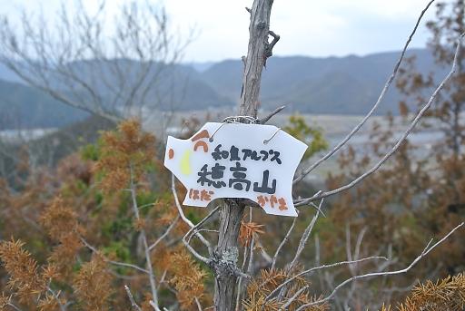 sugataira041.jpg