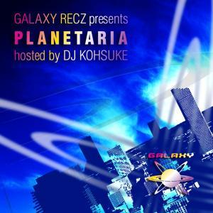 GALAXY RECZ PLANETARIA