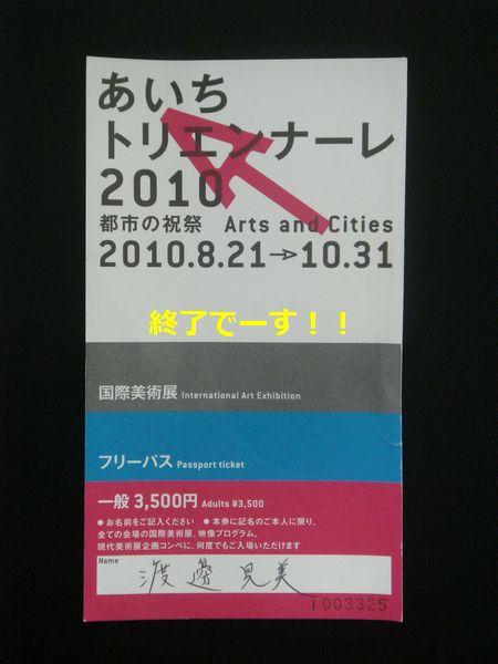 DSC08449.jpg