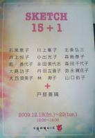 15+1.jpg
