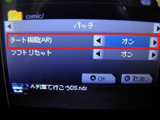P5050910.jpg