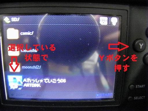 P5050912.jpg