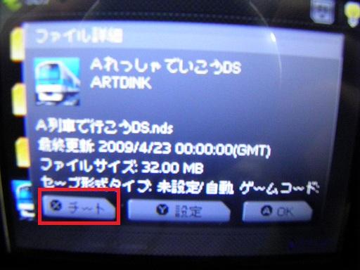 P5050914.jpg
