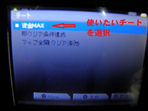 P5050915.jpg