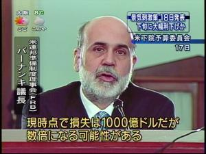 2008_0118_newscap.jpg