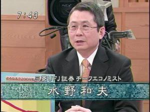 2008_houdou2001_0127_05.jpg