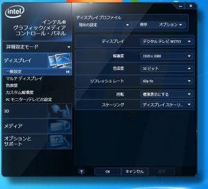 intel_hd_graphics_cp_01.png