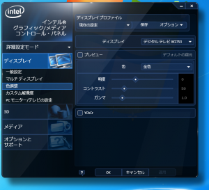 intel_hd_graphics_cp_02.png