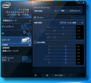 intel_hd_graphics_cp_04.png