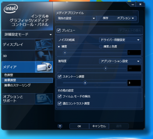 intel_hd_graphics_cp_05.png