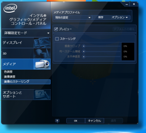 intel_hd_graphics_cp_06.png
