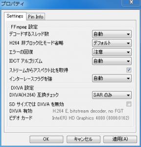 intel_hd_graphics_cp_08.png