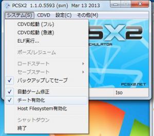 pcsx2_picture_02.jpg