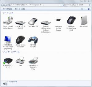 windows7_printer.png