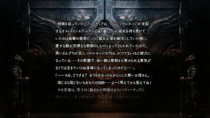 xbox360_sc4_02.jpg