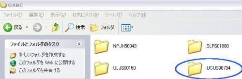 khb_convert_20100405180019.jpg