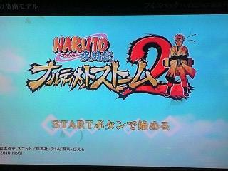NARUTO-ナルト- 疾風伝 ナルティメットストーム2 タイトル