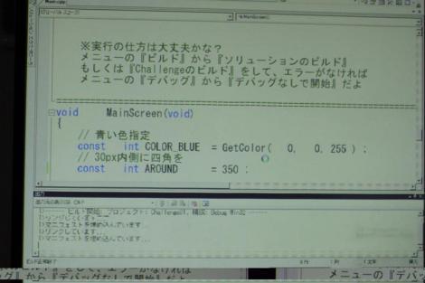 2_20111112161350.jpg