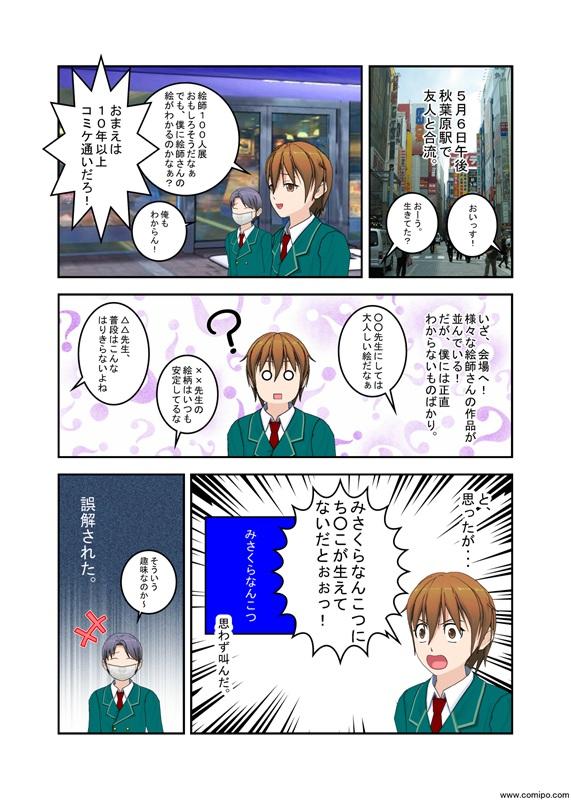 hyakunin_001.jpg