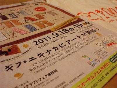 P9180006_convert_20110920151756.jpg
