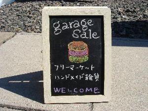 garage sale 様子