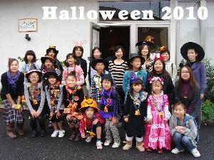 2010.10.31ハロウィン全員集合