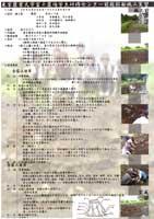 20050901-3.jpg