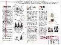 20050901-5.jpg