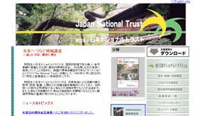 trusttop.jpg