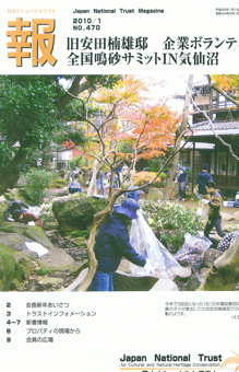 yasudakaihou1.jpg