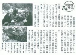yasudakaihou2.jpg