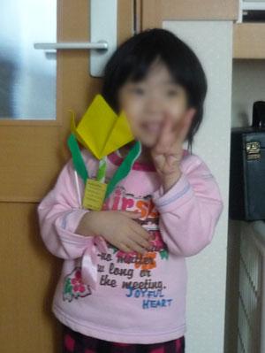 2011-03-19.jpg