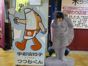 2011-11-06.jpg