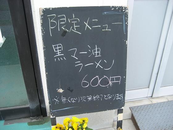 2hakata18soto_edited.jpg