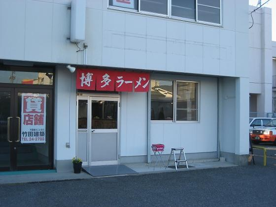 hakata1104soto_edited.jpg