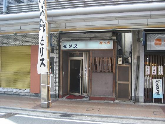 morisusoto4_edited.jpg