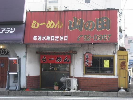 yamanota3soto_edited.jpg