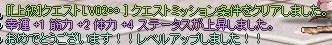 SPSCF0149_20100704221746.jpg