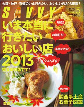 top_1305.jpg