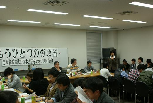 20091201.jpg