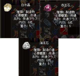 宝玉への道Part2