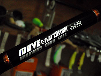 MOVE CFC OUT FIT (専)