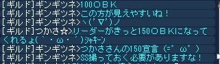 OBK.jpg